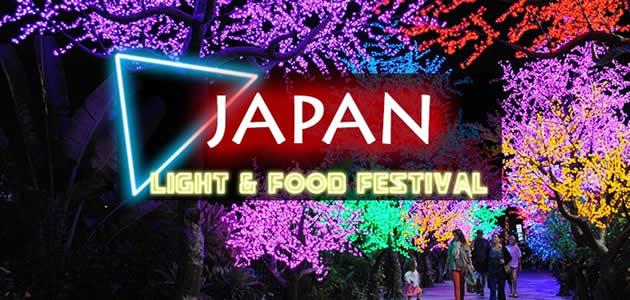 Japan Light & Food Festival